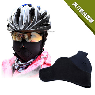 outdoors sports mask