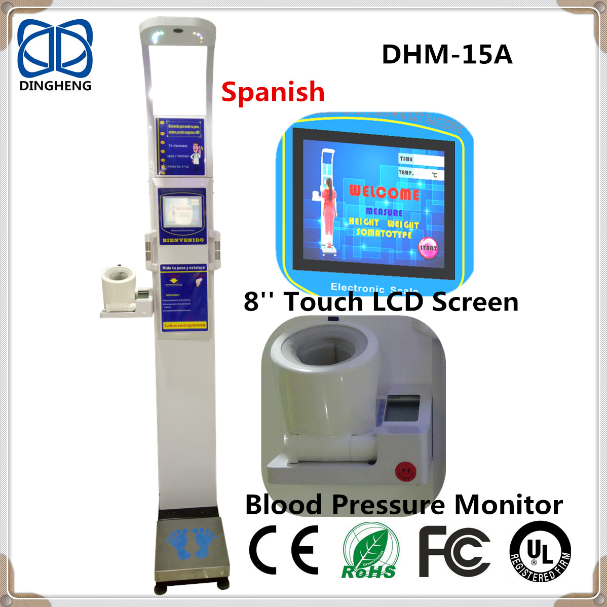 Blood pressure and Fat Coin-operated Ultrasonic Electronic Height and Weight Body Fat Scale balance