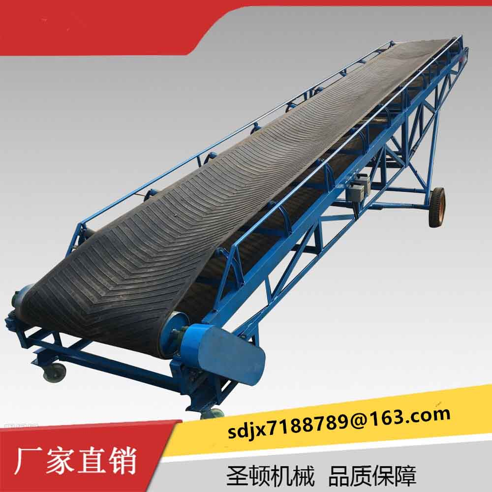 The manufacturer specialized in customized mobile carbon steel belt conveyor
