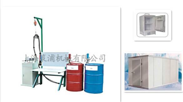 Refrigeration House Foam Filling Machine