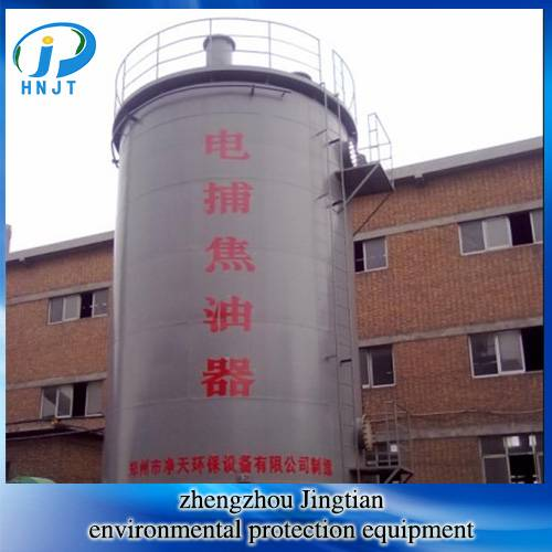 Electric tar precipitator