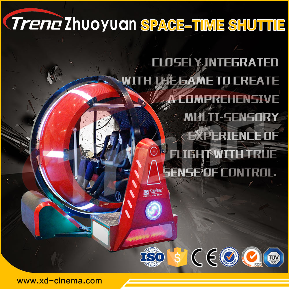 Space-Time Shuttle VR Simulator