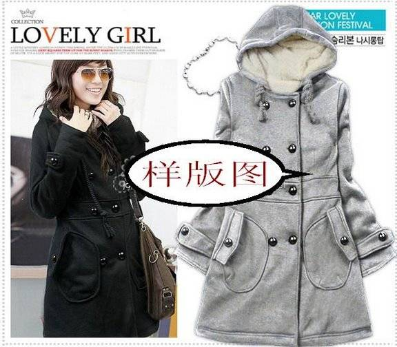 korean design fashion winter coat