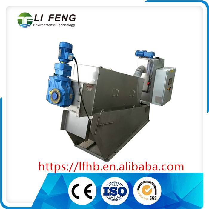 Non-clogging design high performance used for Palm oil waste water treatment Sludge Treatment Equipm