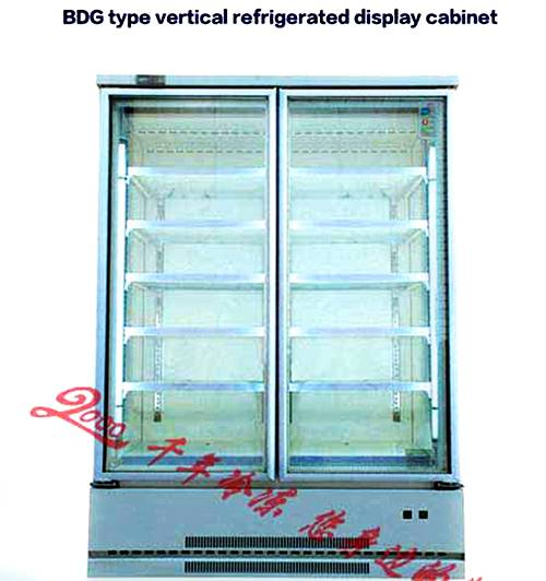 BDG  type refrigerated display case