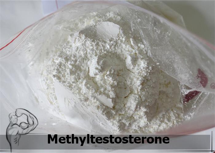 17- Methyltestosterone
