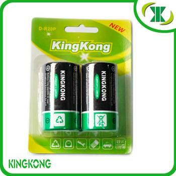 Carbon battery KK-R14P-KA2B