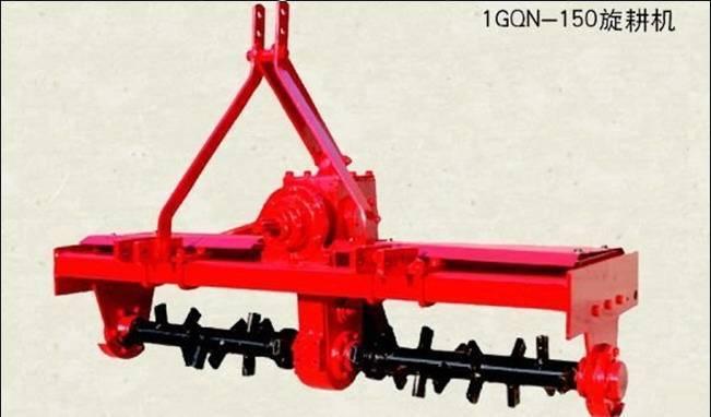 rotary tiller(1GN-115 )