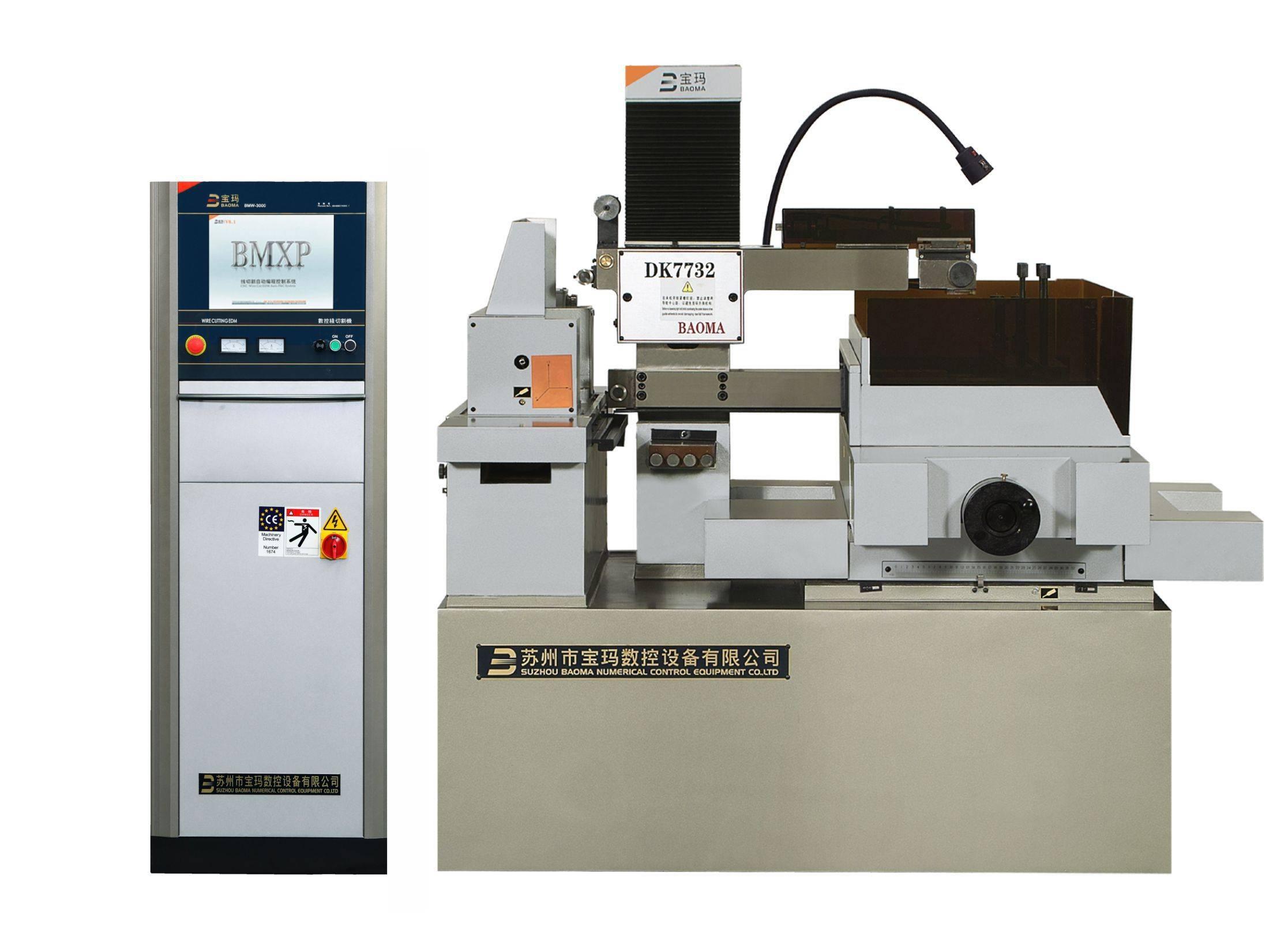 EDM CNC small taper cut wire cutting machine DK7725C