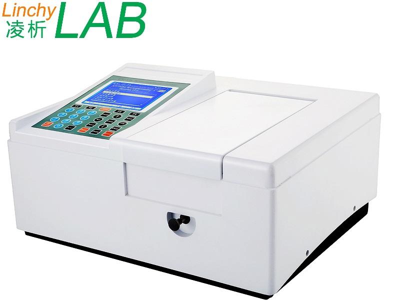 UV-3400S Split wavaible bandwidth spectrophotometer