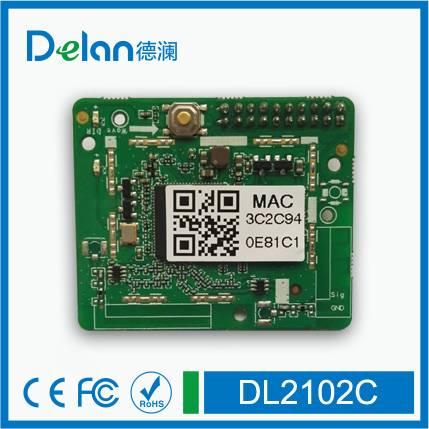 ar9331, ar9531 wifi module atheros ar9331