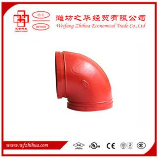 FM UL approval grooved fitting elbow