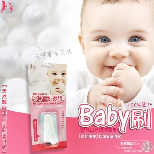 100%Silk Teeth Brush