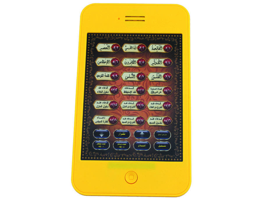 Muslim Kids Quran Learning Phone Toy