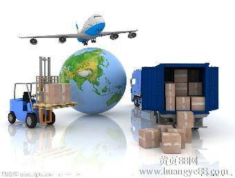 Air freight shipping from Shanghai to London