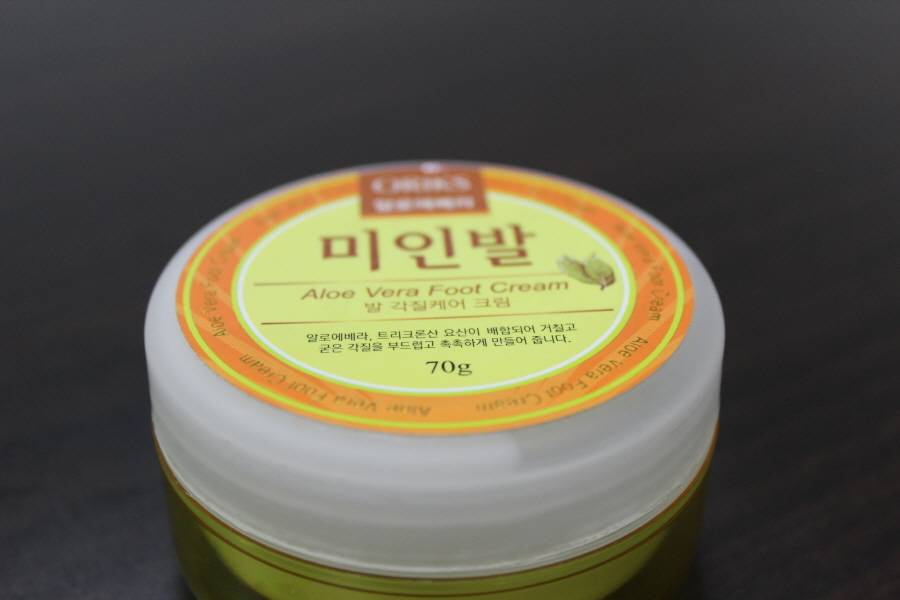 Aloe vera beauty foot cream