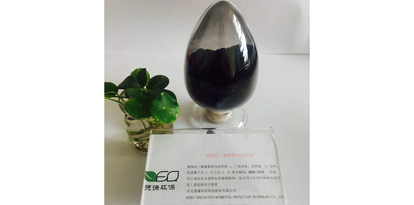 gas separation Coconut Shell Activated Carbon