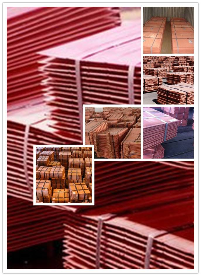 the best copper cathode grade A  (Copper cathode 99.99% with high quality International standards).