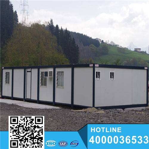 Hot Sale Suitable Price Modular Container House