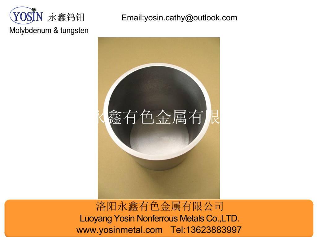 Sintered Tungsten Crucible,heating tungsten crucibles,tungsten crucible with lids