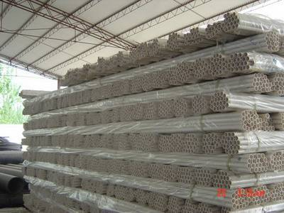 UPVC electrical wire conduit pipe