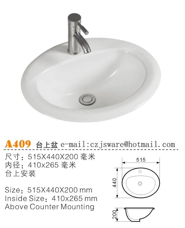 Adove counter basin,ceramic wash basin,bathroom wash basin,vanity top basin suppliers for vanity top