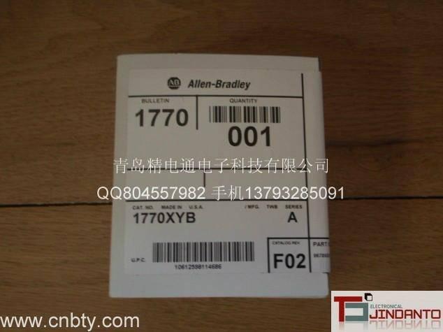 Allen-Bradley 1770-XYB