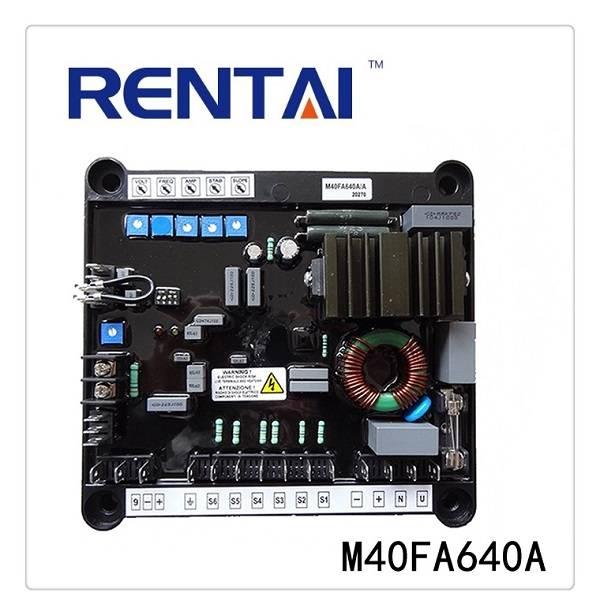 Marelli Generator AVR M40FA640A