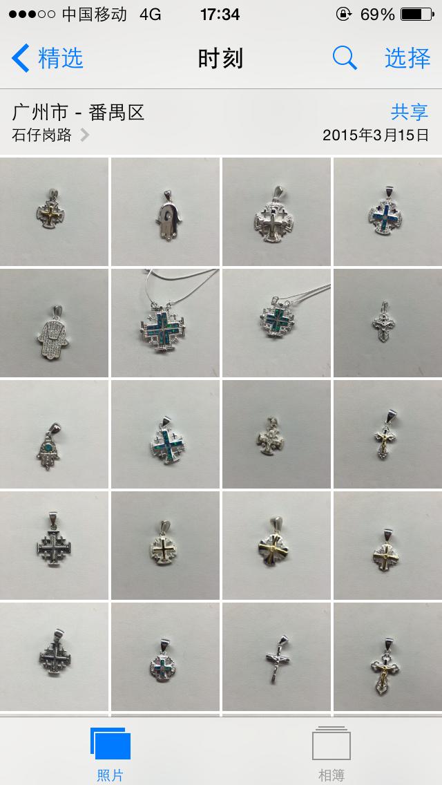 silver jewelry for Jerusalem /Bethelem