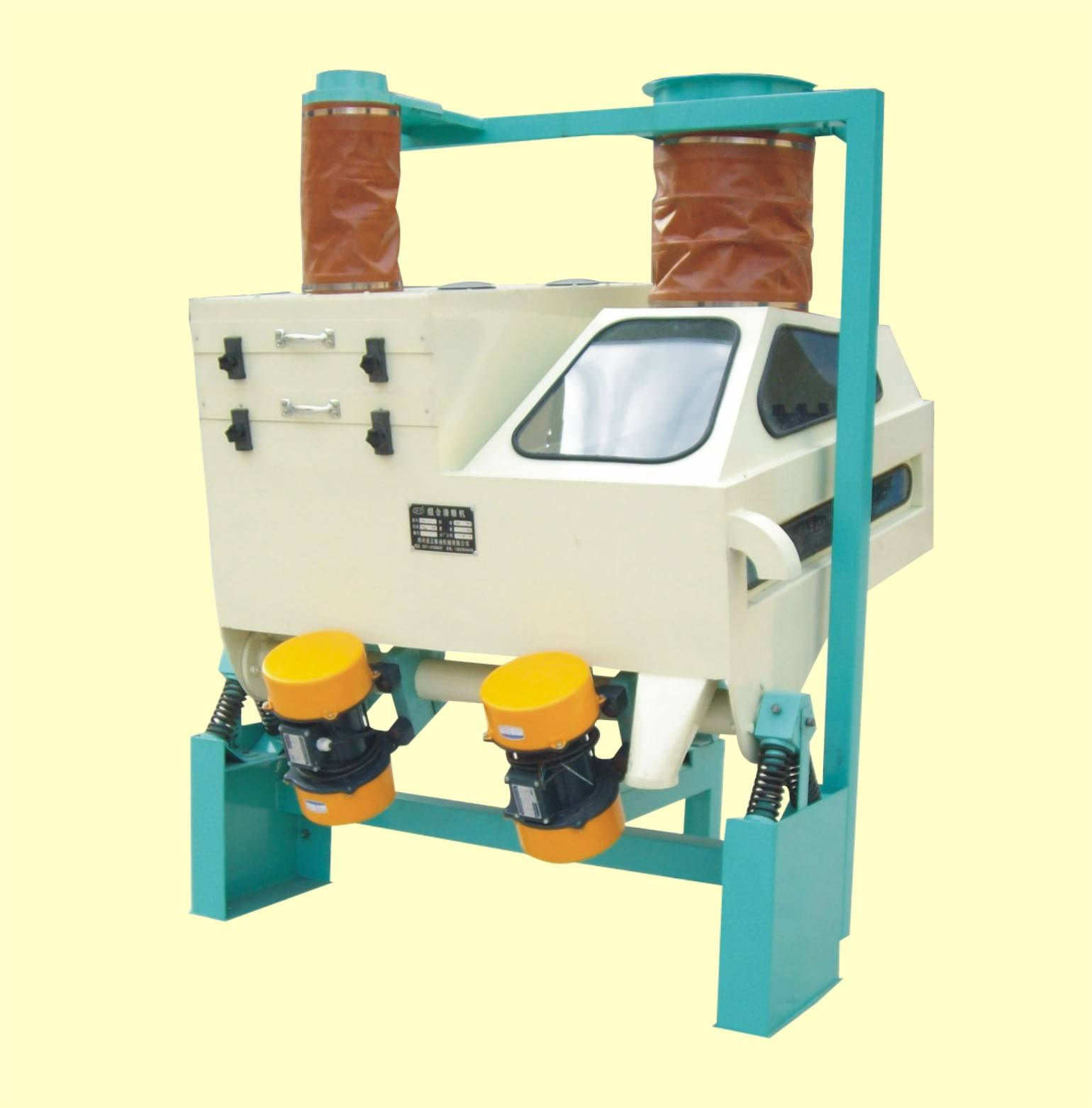 Combined Grain Impurity Cleaner/Separator