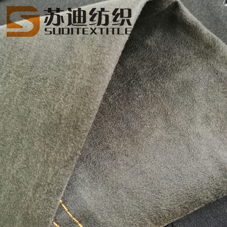 Wax Cotton Suede Fabric