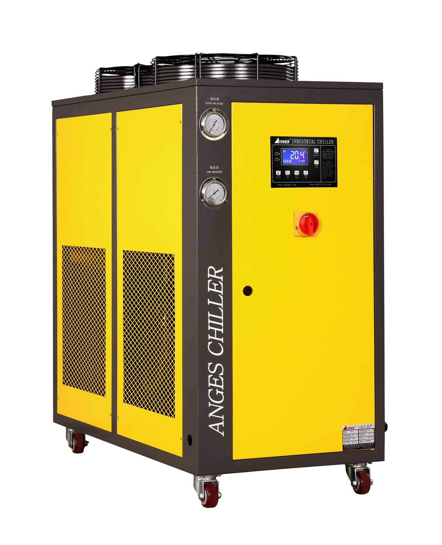 AC-H Heat and cold chiller