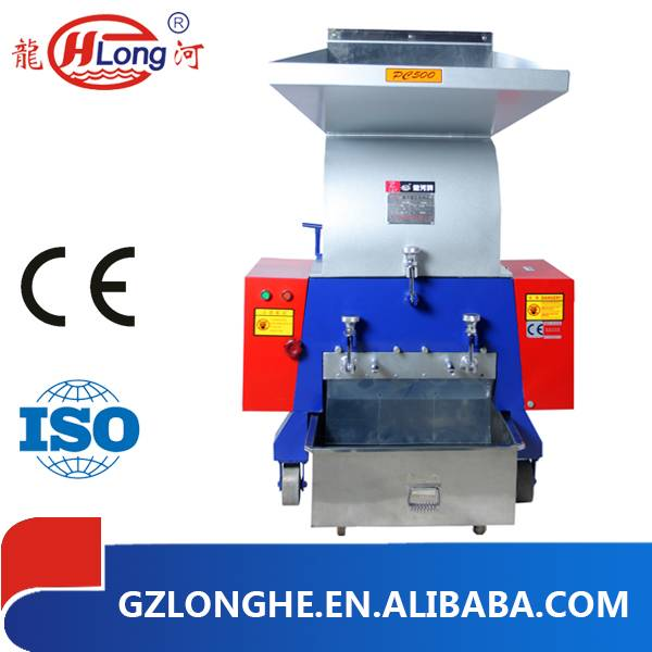 high quality plastic crusher
