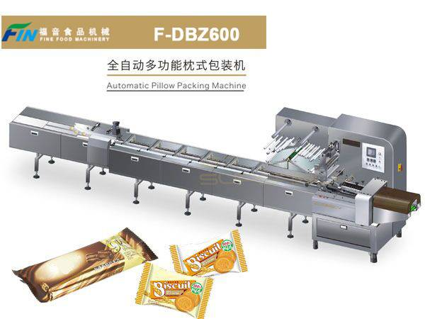 Full Automatic Multi-Functional Pillow Packing Machine