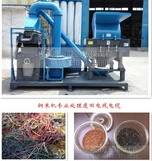 waste wire cable recycling machine