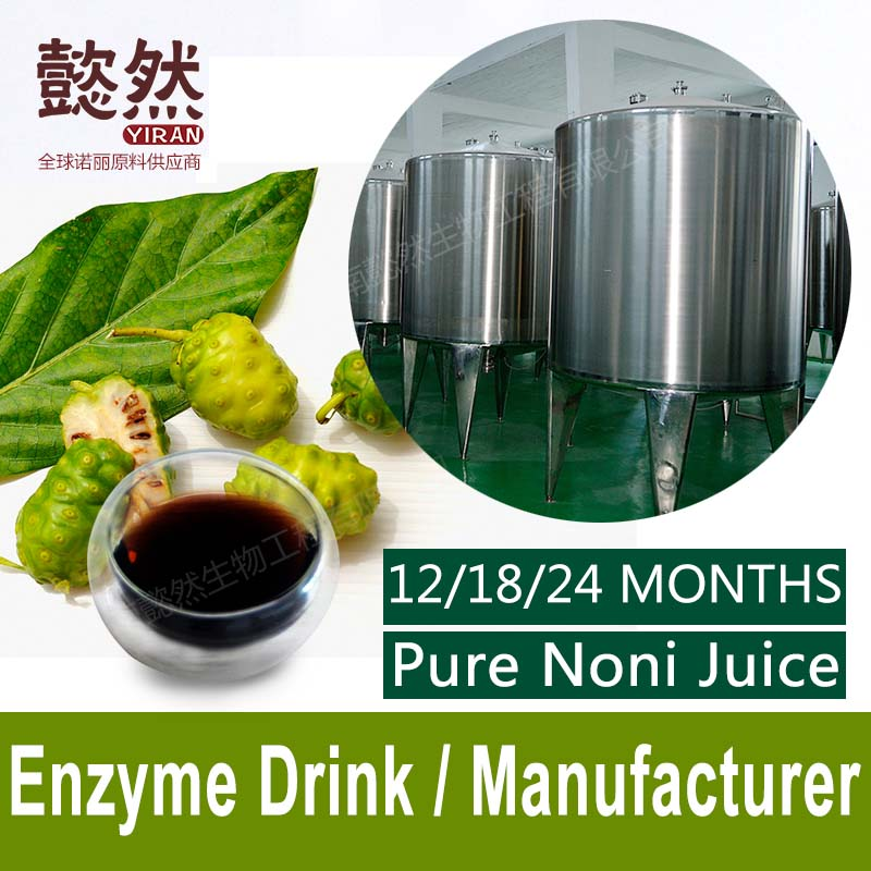 Natural fruit enzyme noni juice wholesale