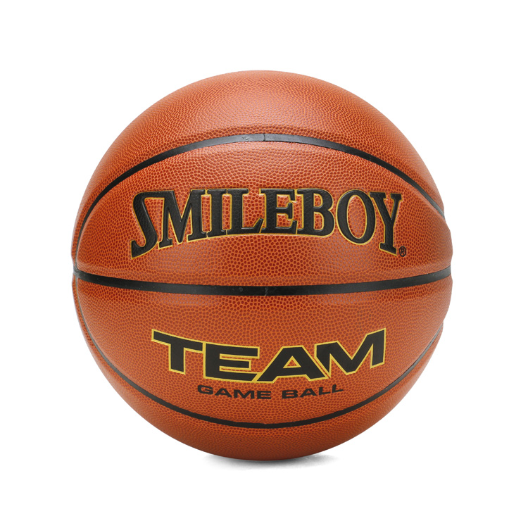 Official size 7 promotional pu basketball in bulk