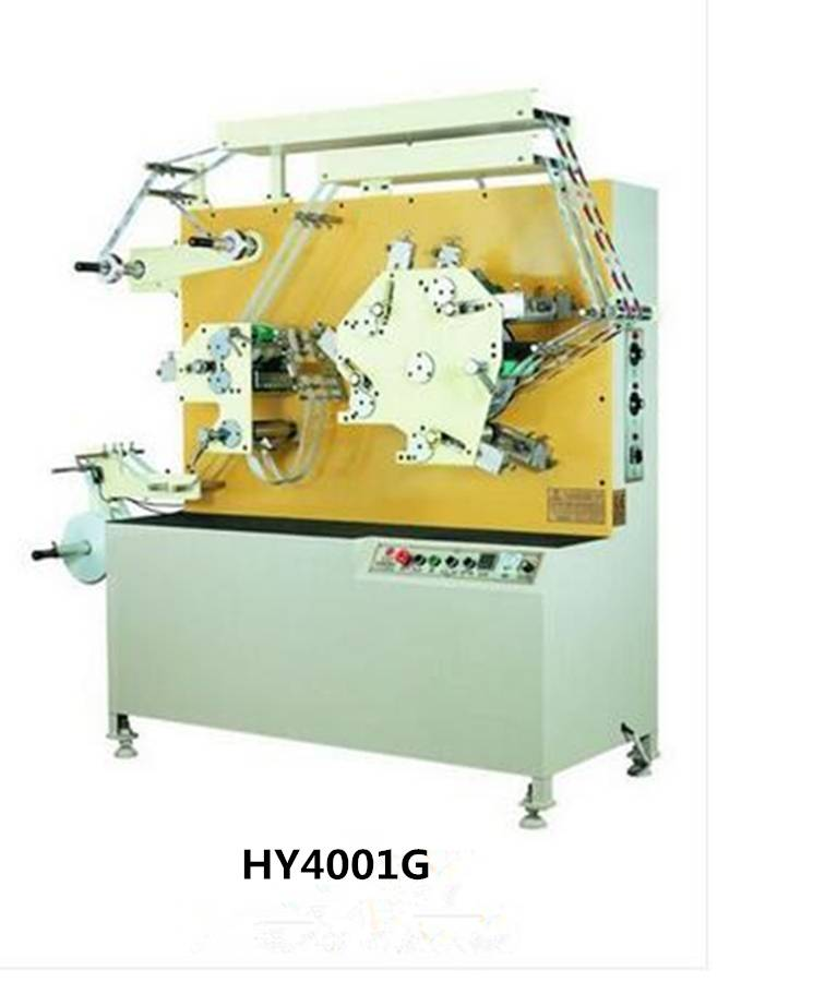 Flexo High Speed Label Printing Machine (HY4001G)