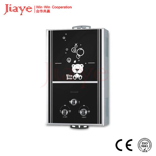 JIAYE Top quality instant gas water heate