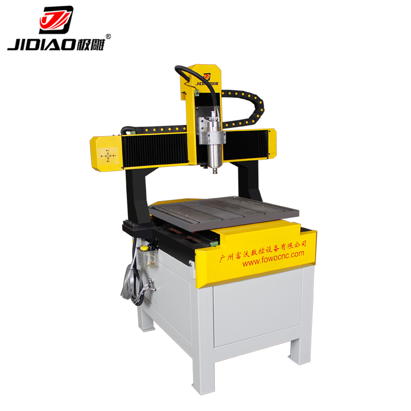 3D Wood Carving CNC Router Mini Engraving Machine 4 Axis