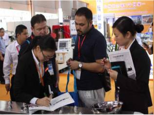 16th China (Guzhen) International Lighting Fair