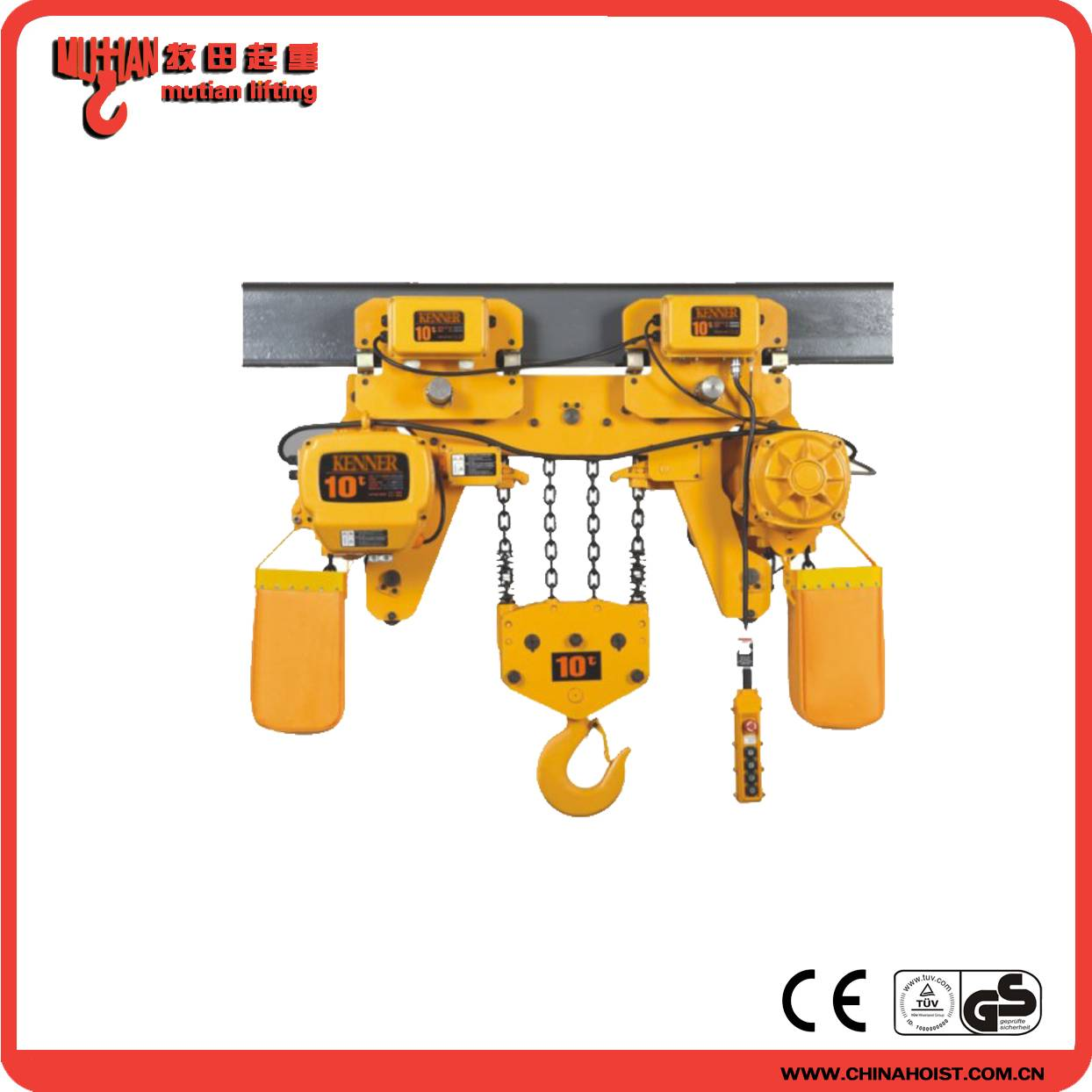 Good Quality HHSY 10 ton big duty Crane Lifting Electric Chain Hoist