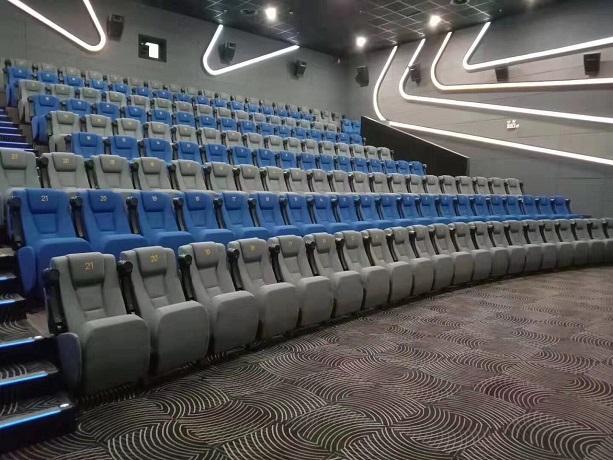 Movie Room Seating