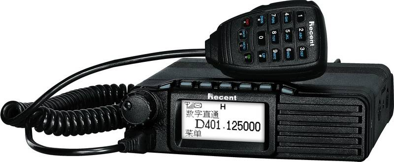 RS-DM1 DPMR Digital Mobile Radio