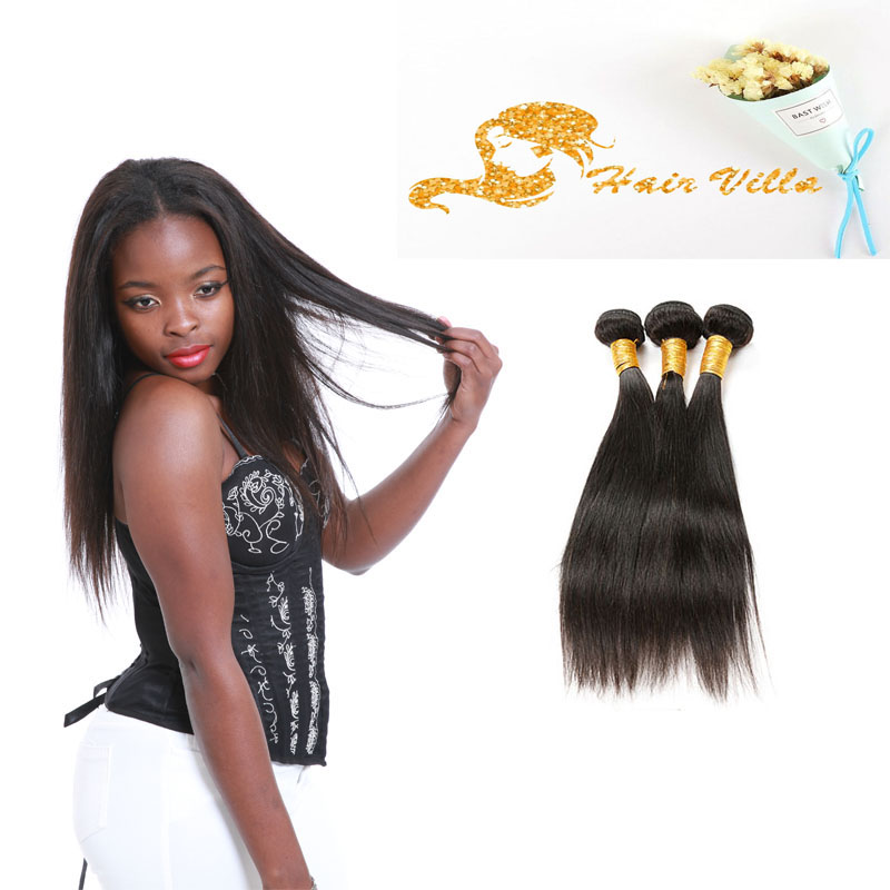 8A Brazilian Straight 3 Bundles Human Virgin Hair Weave