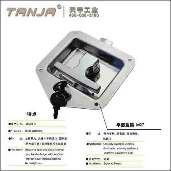 [TANJA] M27 Panel Lock / stainless steel Folding T-Latch/ T handle latch