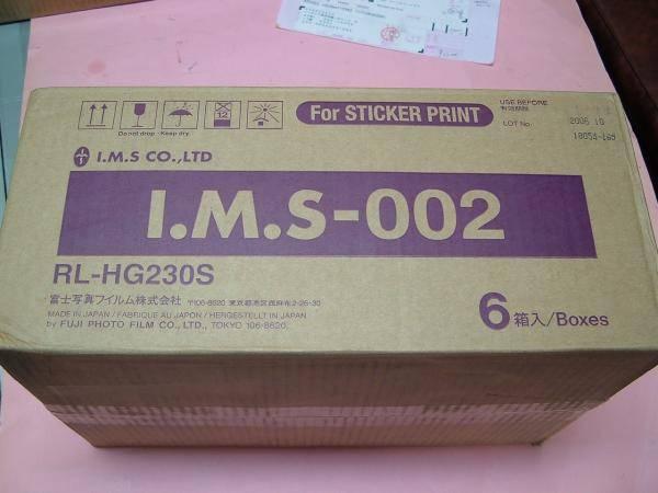Purikura Machine Photo Sticker Booth Sticker Paper rolls