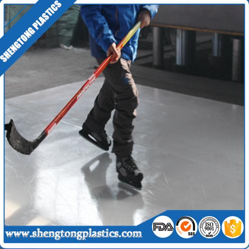 FREE sample,Hockey synthetic ice panel