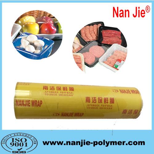 Nan Jie industrial 1500m pvc food wrap film rolls price