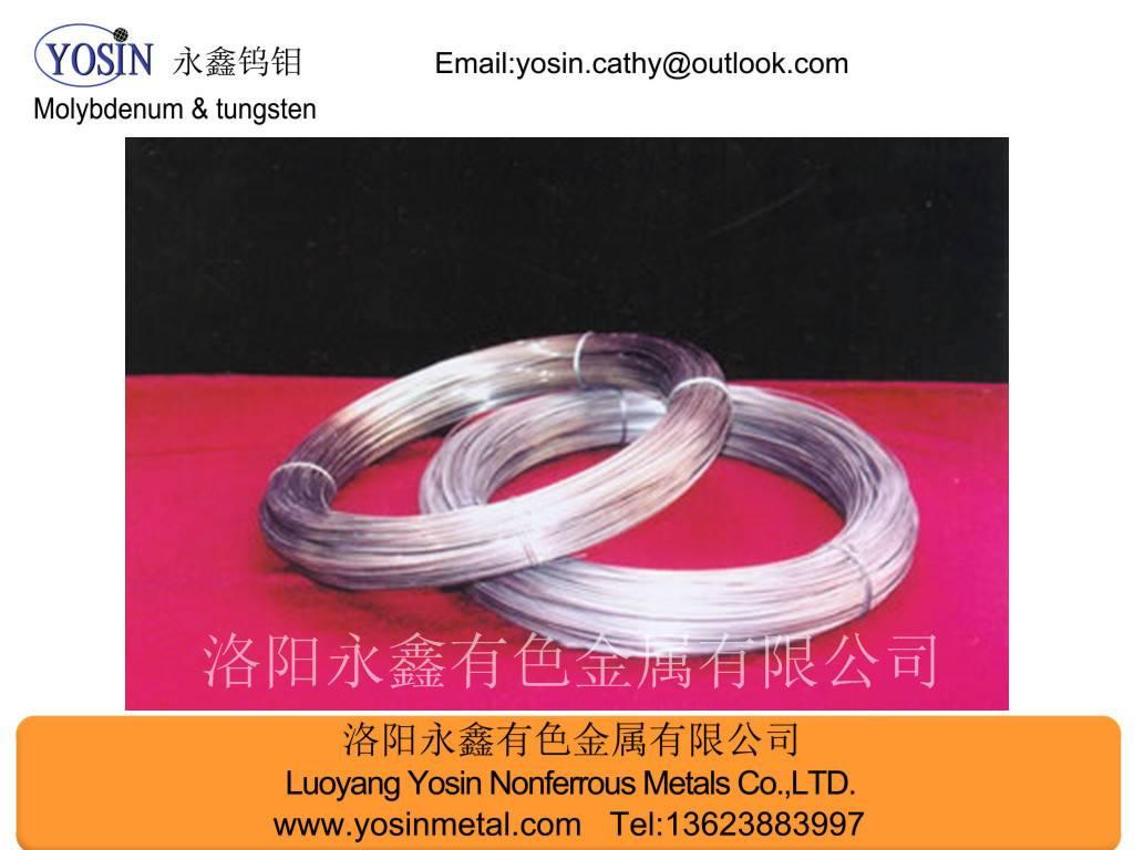molybdenum wire,molybdneum spray wire,white molybdenum wire,pure 99.95molybdenum wires